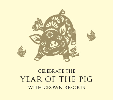 lunar new year 2019 at crown london aspinalls